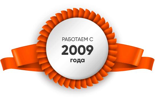 Центр Электронной Отчетности - работаем с 2009 года